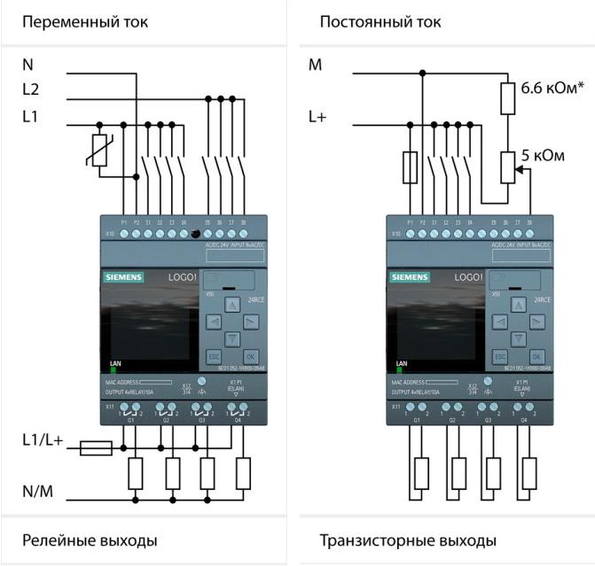 Схема подключения контроллеров LOGO!