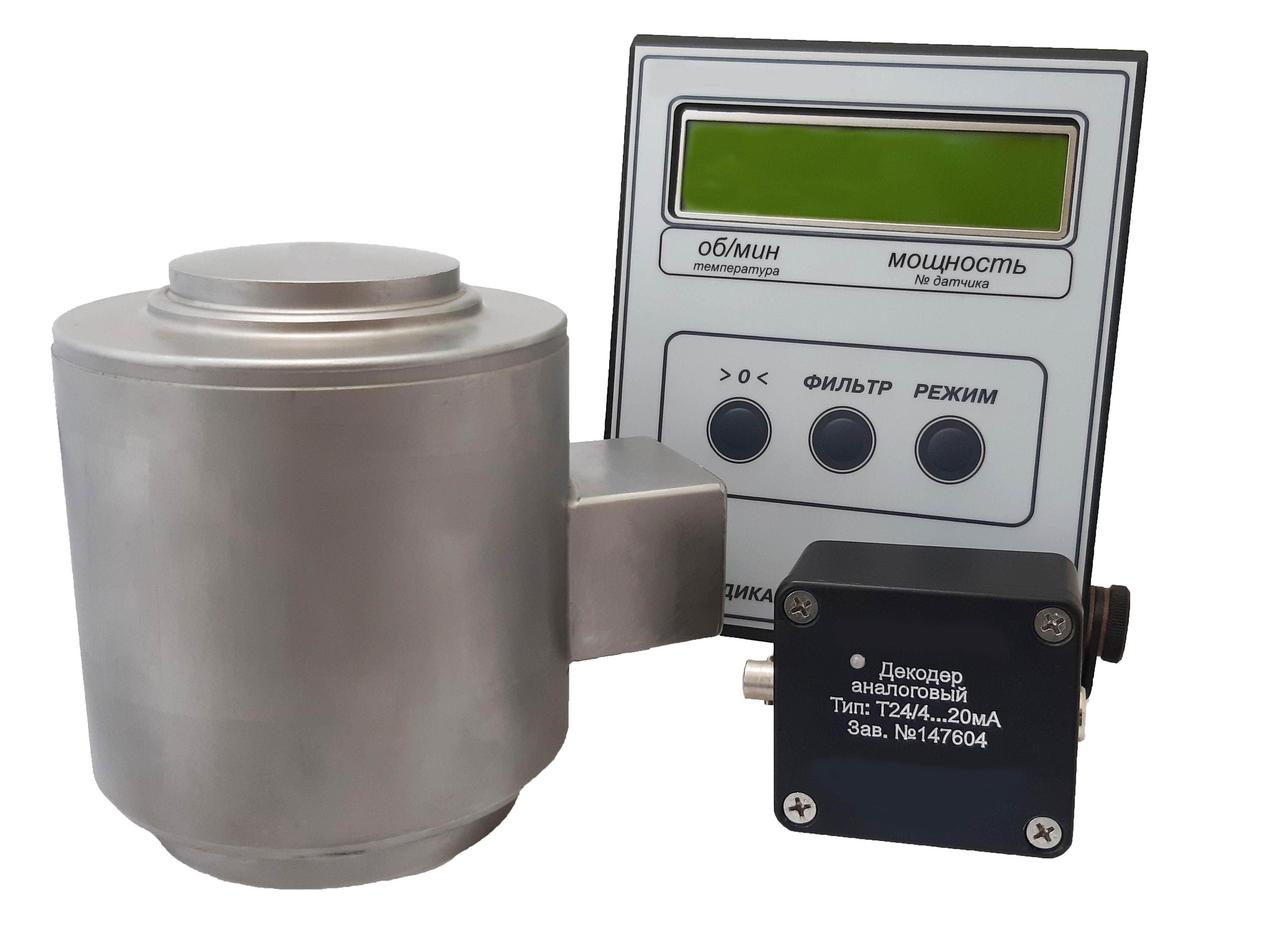 Силоизмерительный датчик СТ5 с декодером и блоком индикации