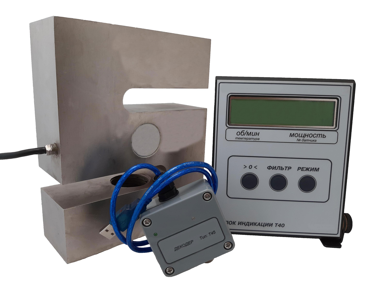Силоизмерительный датчик СТ4 с декодером и блоком индикации