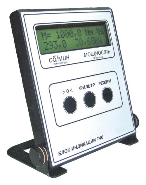 Блок индикации Т40