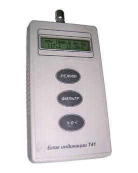 Блок индикации Т41