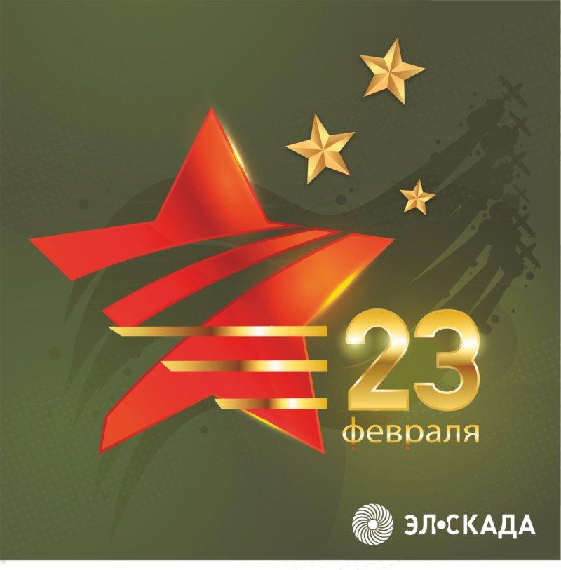 S-23-Fevralya-e1613797774194